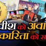 रवीश को अवार्ड : पत्रकारिता को सम्मान